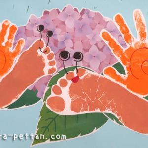 手形アートのカタツムリの作り方を紹介します。手形と足形もね!