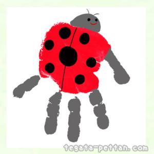 手形アートのてんとう虫のデザインを紹介します。手足どちらでもOK!