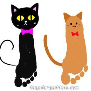 手形アートで猫のデザインを紹介します!手形と足形の作り方