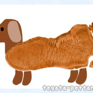 手形アートの犬のデザイン紹介!足形OK。プルートやワンワンも!