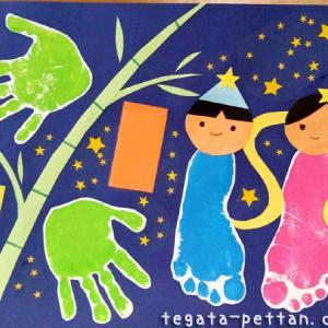手形アートの七夕のデザイン例を紹介します。織姫・彦星に笹と天の川!