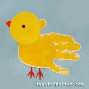 手形アートのひよこデザインを紹介!手形足形どちらでもOK