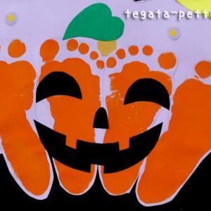 手形アートのかぼちゃデザイン案を紹介!ハロウィンにいかが?
