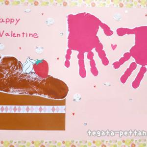 手形アートのバレンタイン作品を紹介◆ハートやチョコレート菓子