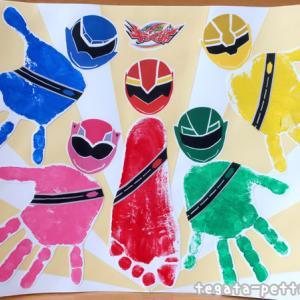 手形アートでキラメイジャーを作ってみた!4歳息子は大喜び(笑)