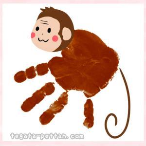 手形アートの猿のデザイン紹介◆手形足形でさるを作ってみよう!