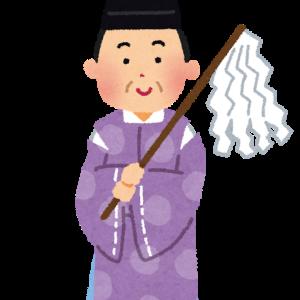 諏訪大社上社本宮で戌の日の安産祈願