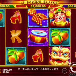 マネーマウスは勝てない?それとも爆発力のある爆裂機?