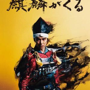 麒麟が来るの長谷川博己さん、素敵ですよね?