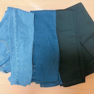 GUで買ったジーンズが届く
