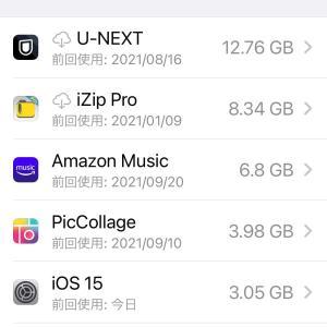 アプリの断捨離とiOS15のアップデート