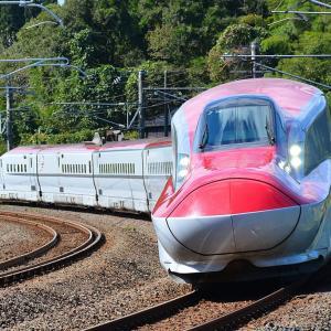 E6系こまち 田沢湖線と奥羽本線を経由するミニ新幹線