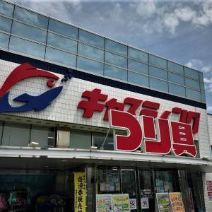 キャスティング湘南平塚店様へご挨拶と募金箱回収