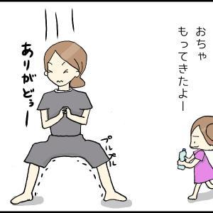 子どもと楽しくダイエット~長女編~