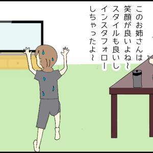 ダイエット番外編