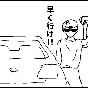 怖っ!!前の車の男性が降りて来た話。