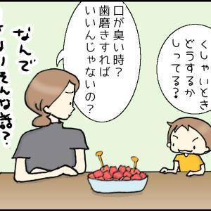 がんばれレスキュー隊