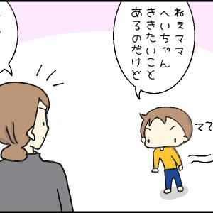 ひゃくじゅう①