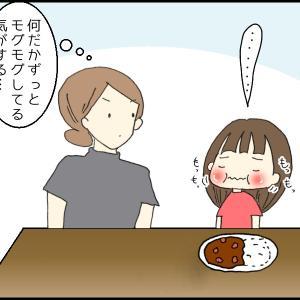 食べ物だった何か