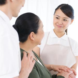 勤務した介護施設がどこも楽すぎた?誰かの役に立ちたくて決意した女性