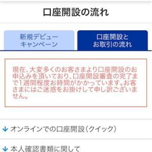 【若手社員必見】日経新聞を無料で購読する方法