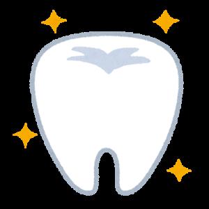 【健康資産を守るぞ!】まずは歯医者と仲良しに