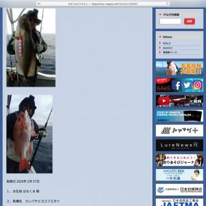 「天龍」TENRYU ホームページに写真投稿