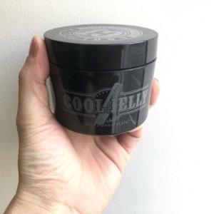 阪本高生堂クールゼリーレビュー!しっかり固まり扱いやすいハードジェル!香りはさっぱりライチ系