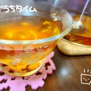 #おうちタイム。ルピシアからのお試し茶