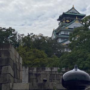 ぷち旅。大阪に行って来た〜①