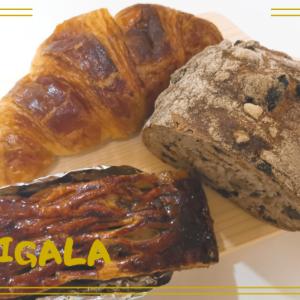 西梅田で評判のパン屋「ブーランジェリーブルディガラ」 気になる3点を実食レビュー