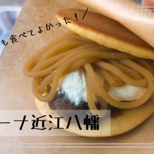 【2020秋】滋賀のラコリーナを再訪。並んででも食べたい限定スイーツをご紹介