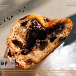 悪魔的ウマさ!R baker(アールベイカー)のニューヨークバブカが凄い