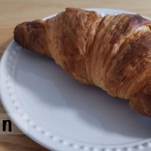 【門真市】週末のみ営業!ヴィエノワズリーが豊富なパン屋さんといえば