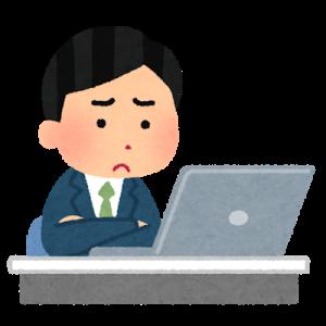 ブログ何書く?答えは「キーワード」にあり。記事の書き方解説