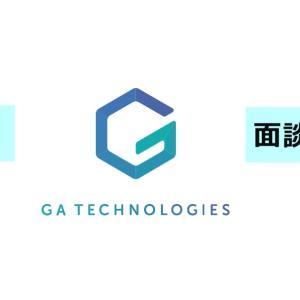 GA technologiesの評判(無料相談会の体験談有り)