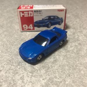 トミカ RX-7