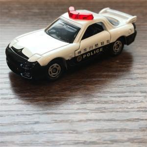 トミカ RX-7 パトカー