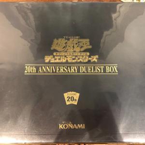 遊戯王 デュエルモンスターズ 20th ANNIVERSARY DUELIST BOX