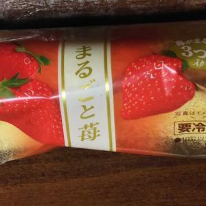 まるごと苺&お手軽絶品パスタ🍝