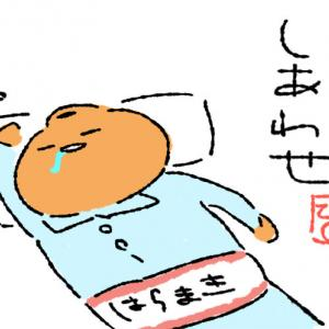 腹巻きをすることで快適な睡眠を手に入れた