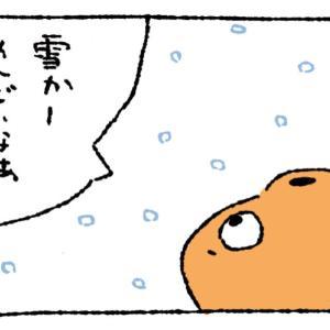 【四コマ】雪が降るとめんどくさくなるよね