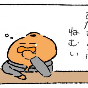 【四コマ】金曜日の眠気には抗えない