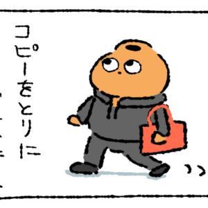 【四コマ】コンビニとか言う誘惑の場所