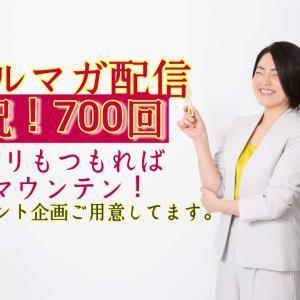 【はま子の相談室】6月日程増席しました!