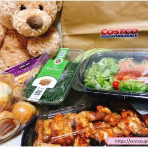 コストコ購入品レポ(2020年3月18日)!気になる不思議野菜から定番商品まで計7品
