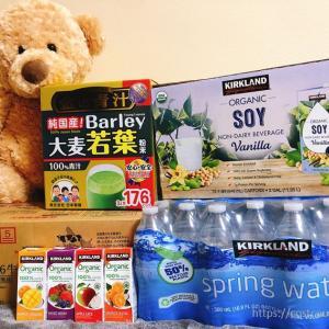 【コストコで断水対策】おすすめの水や飲料8選!万が一に備えよう
