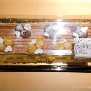 コストコのモンブランバーケーキは栗の花言葉を感じる絶品スイーツ
