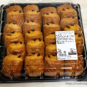 こんがりキツネ色な定番菓子パン!コストコのパンオショコラ