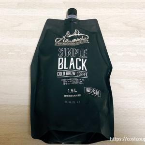 コストコの冷蔵庫で発見!アラメダのコールドブリューコーヒー